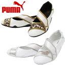 PUMA プーマ アライラJ パイソン/レオパード ウィメンズレディース 352895-352896の画像
