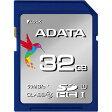 A-DATA ASDH32GUICL10-R