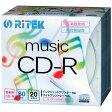 アールアイ 音楽用 CD-R 80分/20枚 CDRMU8020PC