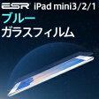 ESR iPad Mini  保護強化ガラスフィルム