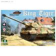 1/35 WIIドイツ軍重戦車Sd.Kfz.183 キングタイガーポルシェ砲塔 インテリア付/ツィンメリット無 プラモデル TAKOM