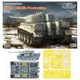 1/35 タイガーI 重戦車 中期型 フルインテリア プラモデル ライフィールドモデル