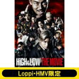 HiGH& LOW / HiGH & LOW THE MOVIE 豪華盤 オリジナルラバーパスケース セット