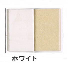 ベリック商会 パピアプードル 紙白粉 64枚入 ホワイト