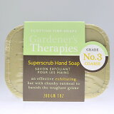 SCOTTISH FINE SOAPS ガーデンセラピー200g 5016365000031