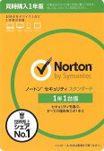 symantec ノートンセキュリティ スタンダード同時購入1年版 セットモデル
