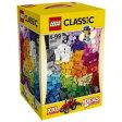 トイザらス限定  レゴ クラシック 10697 アイデアパーツ  XXL