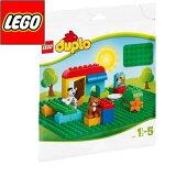 レゴジャパンLEGO 2304 デュプロ 基礎板 緑 2304キソバンミドリ