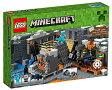 レゴ マインクラフト 21124 エンドポータル