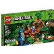 レゴ マインクラフト 21125 ジャングル ツリーハウス