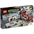 レゴジャパン LEGO レゴ 75876 スピードチャンピオン ポルシェ 919 ハイブリッド&917K ピットレーン