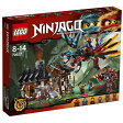 レゴジャパン LEGO レゴ 70627 ニンジャゴー エレメント・ドラゴン:ファイヤーオーシャン
