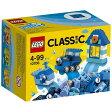 レゴジャパン LEGO レゴ 10706 クラシック アイデアパーツ 青