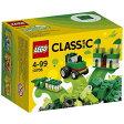 レゴジャパン LEGO レゴ 10708 クラシック アイデアパーツ 緑