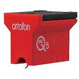 ortofon MC Q5