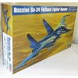 1/48 エアクラフトシリーズ Su-34 フルバック ホビーボス