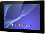 SONY Xperia Z2 Tablet SGP512JP/B