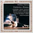 Trullu - Giulietta E Romeo (Ga)