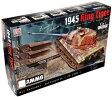 1/35 ドイツ軍 重戦車 Sd.Kfz.182 キングタイガー ヘンシェル砲塔 1945年 2 in 1 限定版 プラモデル アモ