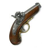模造銃(装飾品) 1018 デリンジャー フィラデルフィア 1850年