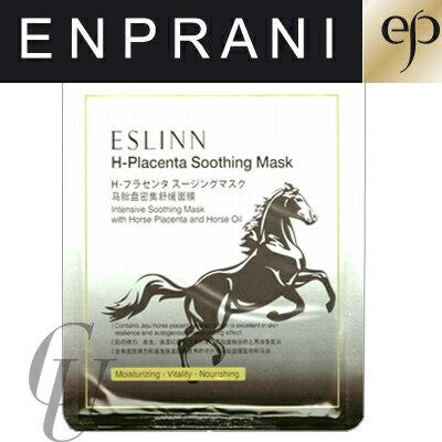 ENPRANI エンプラニ H プラセンタ スージング マスク 20gx1枚