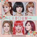 1集シングルアルバム: プチ・マカロン データ・パック 輸入盤 CD / LABOUM
