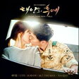 O.S.T. サウンドトラック DESCENDANT OF THE SUN VOL. 2 CD