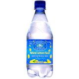 クリスタルガイザー スパークリング レモン (無果汁・炭酸水)(1.25L*12本入)