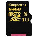 キングストン Kingston microSDXCカード 64GB クラス 10 UHS-I 対応 SDCA10/64GB