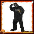 Gorilla ハロウィン衣装