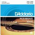 D'Addario EZ940ダダリオ アコースティックギター弦12弦用