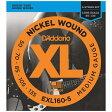 EXL160-5  ベース弦(5弦) /  D'Addario