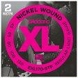 D'Addario ベース弦 EXL170-5TP