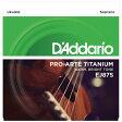 EJ87S ウクレレ弦Titanium Ukulele, Soprano / Daddario