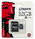 キングストン Kingston microSDHC カード 32GB クラス 4 SDC4/32GB 50