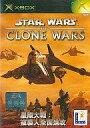 XBソフト アジア版 STAR WARS -THE CLONE WARS-(国内使用可)
