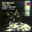 Rachmaninov ラフマニノフ / 悲しみの三重奏曲 第1番、第2番 アシュケナージ、ヴィゾンタイ、リドストレーム 輸入盤