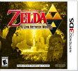 3DS 北米版 The Legend of Zelda: A Link Between Worlds (ゼルダの伝説 神々のトライフォース2)