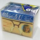 セルシールU 1ペア Sサイズ 【鼻あて部分がプラスチックの場合メガネずり落ち防止】の画像