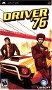 Driver '76 北米版
