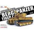 1/35 ベルゲパンツァー ティーガーI 戦車回収車 第508重戦車大隊 w/ツィメリットコーティング プラモデル ドラゴンモデル