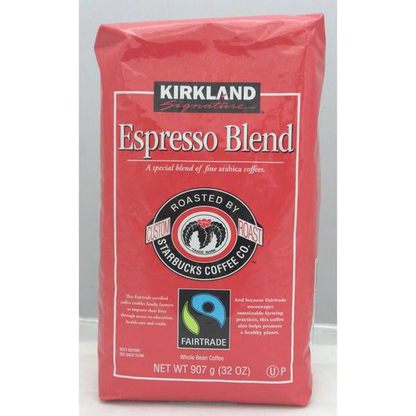 スターバックスロースト エスプレッソブレンド赤 コーヒー豆 907g