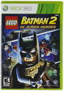 LEGO Batman 2: DC Super Heroes 輸入版 34