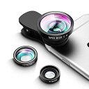 Qtop カメラレンズキット クリップ付きレンズ 3点広角レンズ 魚眼レンズ マクロレンズiPhone 6S/6+/6/Samsung/Androidスマートフォンなどの価格を調べる