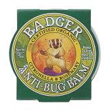 バジャー Badger オーガニック プロテクトバーム 21g