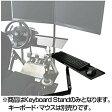 NLR-A002 Racing Keyboard Stand NLRA002