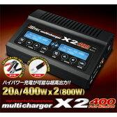 multi charger X2 400 多機能充電器 【Hitec】