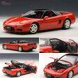 ダイキャスト・モデルカー シグネチャーシリーズ 1/18 ホンダ NSX タイプR 1992 フォーミュラ・レッド オートアート