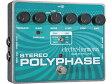 electro harmonix/エレクトロハーモニクス Stereo Polyphase アナログオプティカルエンベロープ/LFOフェイズシフター エフェクター