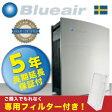 Blueair 450EK110PAW